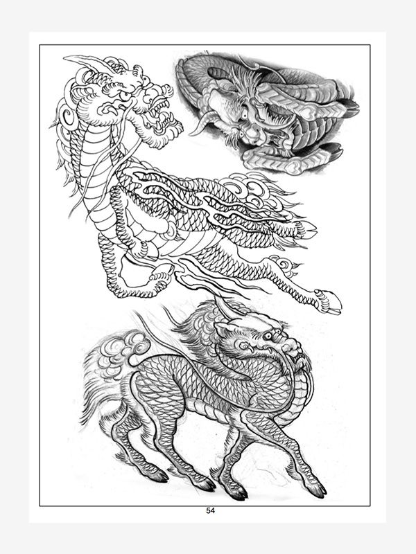 Japanese Tattoo Designs Sketches by Aaron Bell