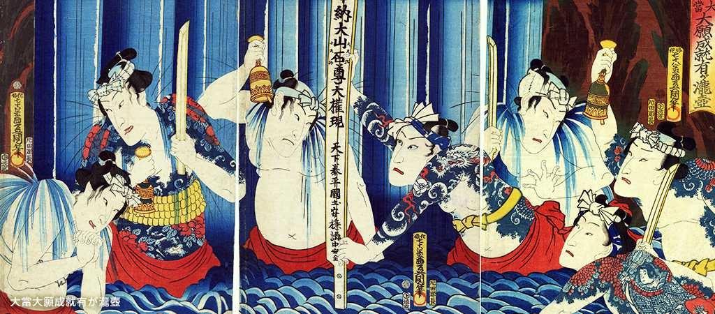 Hot Springs in Japan, painting