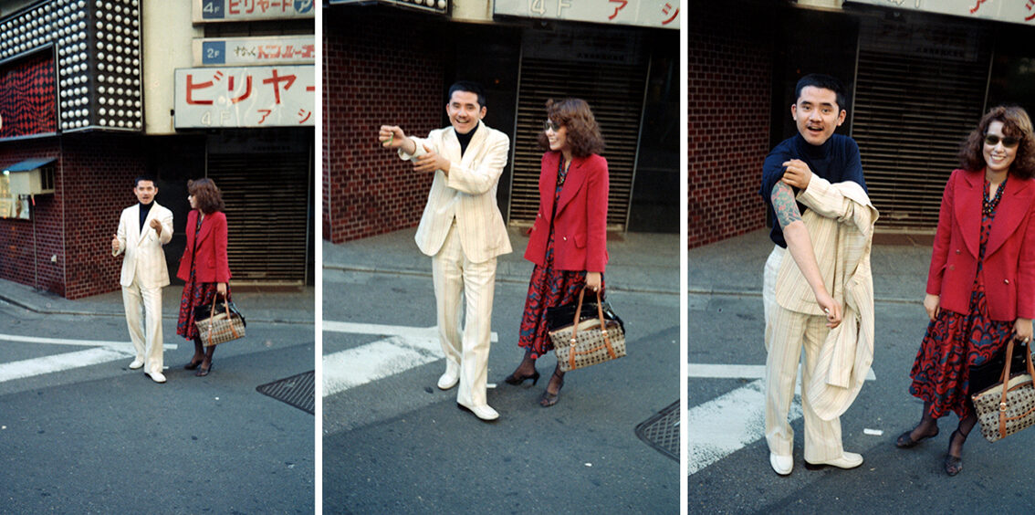 n search of Japan (Yakuza in White Suit)_1979:80Edition, © Estate Achim Duchow 2020. Courtesy Galerie &co119