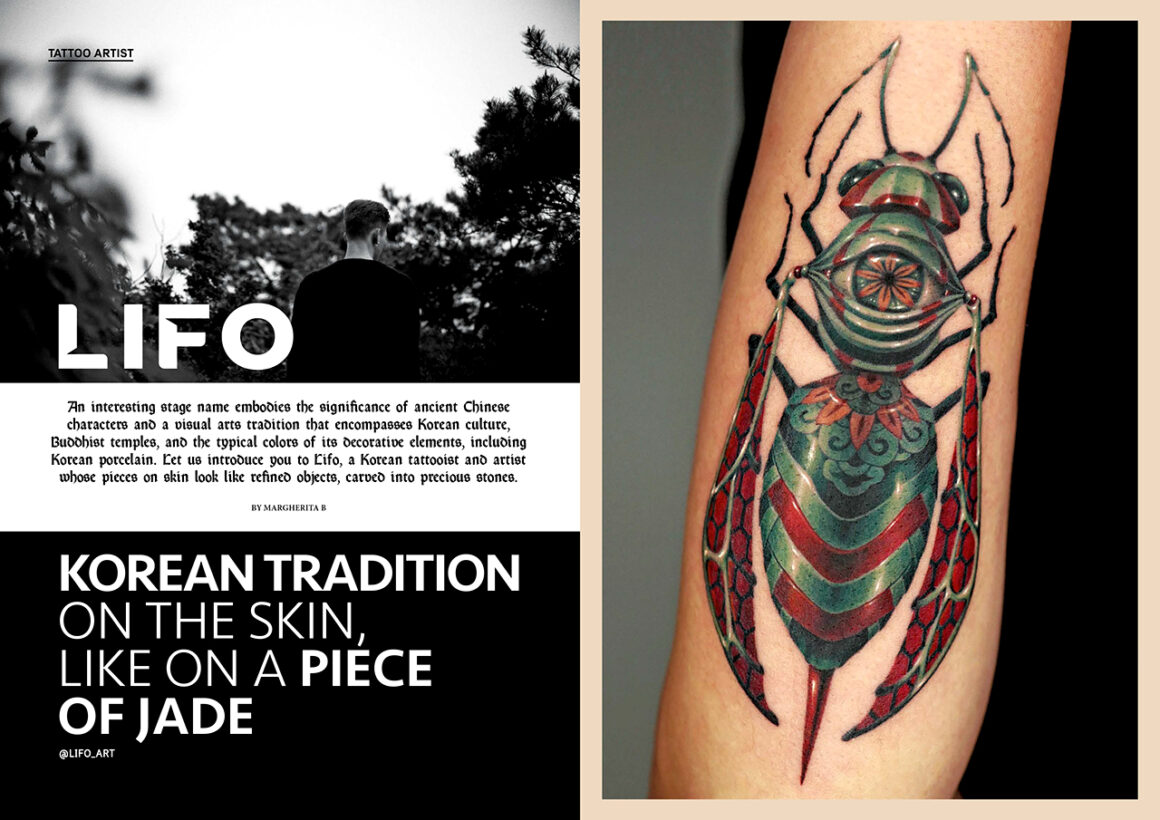 Lifo: Korean tradition on the skin, like on a piece of jade